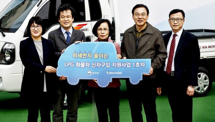 환경부와 대한LPG협회는 지난 3월 LPG 1톤 트럭 전환 사업 1호 지원자 차량 전달행사를 열었다. [자료:환경부]