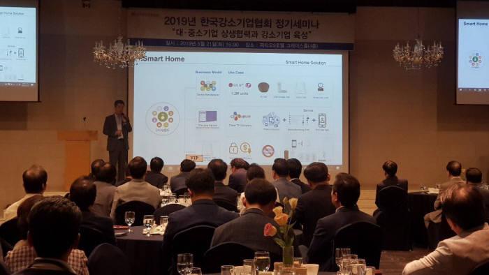 정연규 그립 대표가 업종을 뛰어넘는 파트너십을 기반으로 시민 체감형 IoT 융합 디지털 트랜스포메이션 모델을 확대하겠다고 전했다.