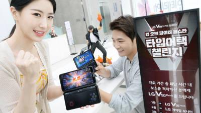 LG전자, LG V50 씽큐 게임 페스티벌 개최