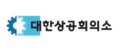 대한상의·KOTRA, '제3차 한-러 기업협의회 정례회의'