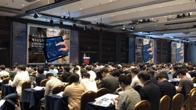 비젠트로, 디지털라이제이션플랫폼으로 스마트팩토리 시장 개척