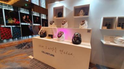 셀리턴, 4세대 신제품 '셀리턴 LED 마스크 플래티넘' 공개