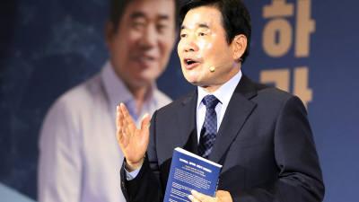 """김진표, """"구직 대신, 창직하라""""...북콘서트, '4차 산업혁명 시대 일자리 패러다임의 전환'"""