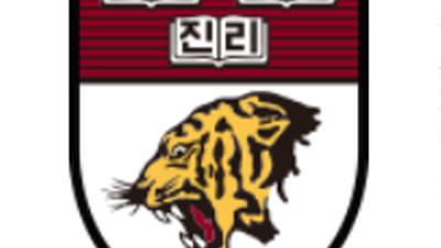 고려대, 25일부터 국제하계대학(ISC) 개최