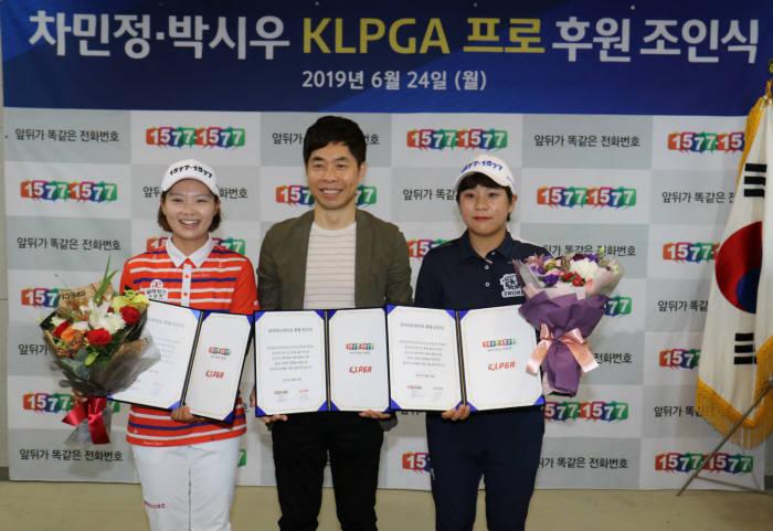 코리아드라이브는 차민정, 박시우 KLPGA 프로 후원 조인식을 가졌다. 사진 왼쪽부터 차민정 프로, 김동근 대표, 박시우 프로.