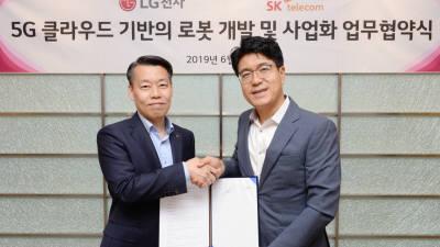 LG전자-SK텔레콤, 5G 로봇 공동 개발 '맞손'