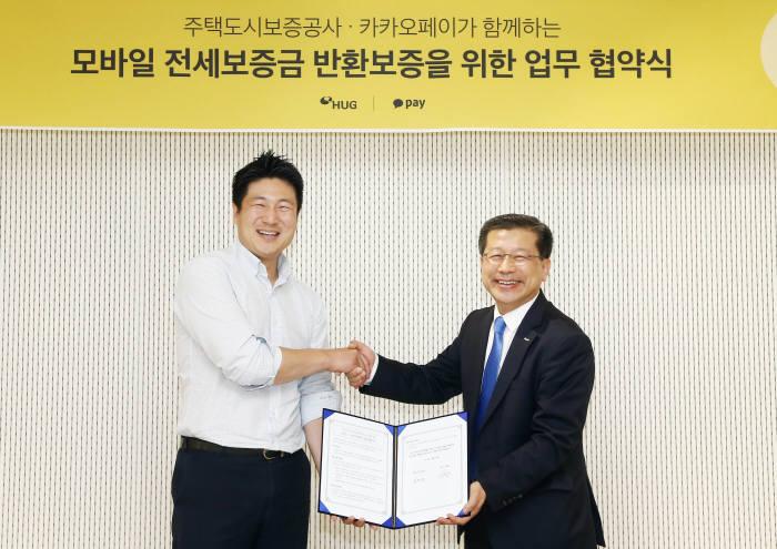 지난 24일 경기도 판교에 위치한 카카오페이 사무실에서 류영준 카카오페이대표(왼쪽)와 이재광 주택도시보증공사 사장이 모바일 전세보증금 반환보증을 위한 업무 협약을 체결했다.