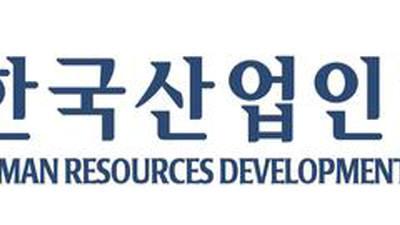 산업인력공단, 청년 중국 진출 지원...연태시와 업무협약