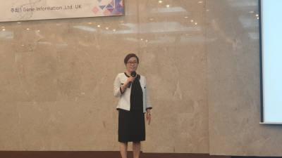 젠인포메이션, 글로벌 '유전체 정보 공유 플랫폼' 발표회 개최