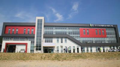 KCL, 전남 여수시에 호남본부 개원...철강·석유화학 후방 지원