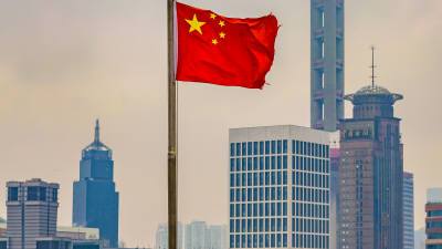 [MWC19 상하이]中, 세계 최대 IoT 강국으로 도약