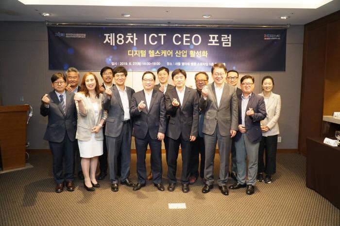 27일 서울 양재동 엘타워 별관에서 열린 제8차 ICT CEO 포럼에서는 김창용 NIPA 원장(첫째줄 왼쪽 네번째)을 포함해 병원, 기업 관계자가 기념 촬영했다.