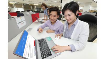 KT, 클라우드 기반 피싱메일 모의훈련 서비스 '피싱넷' 출시