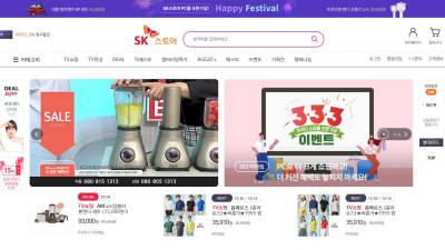 "SK스토아, 공식 온라인쇼핑몰 연다...""TV·모바일과 시너지"""