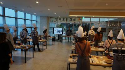 홈앤쇼핑, 임직원 위한 '행복요리교실' 열어