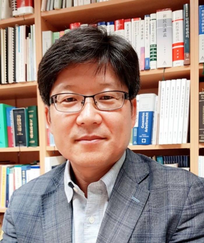 박지순 제 30대 한국고용노사관계학회장
