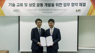 코콤포터노벨리-엔더블유커뮤니케이션즈, 게이미피케이션 활용 트레이닝 서비스 협력
