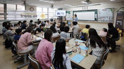 넷마블문화재단, 하늘빛초등학교 '게임소통교육' 진행