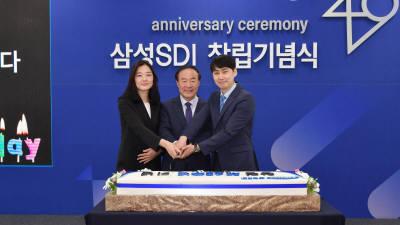 '창립 49주년' 맞은 삼성SDI…브라운관→PDP→OLED→배터리 '혁신의 역사'