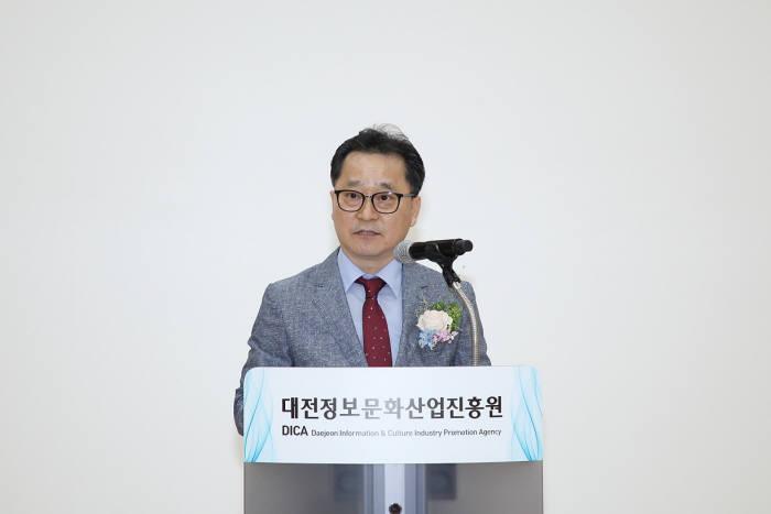 """김진규 신임 대전정보문화산업진흥원장 """"강한 추진력으로 성과 창출"""""""