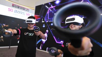 LGU+, 5G기반 초저지연 '클라우드 VR게임' 론칭