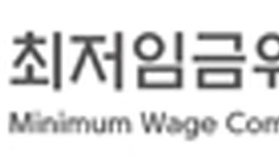 노동계 내년 최저임금 19.8% 인상한 1만원 요구