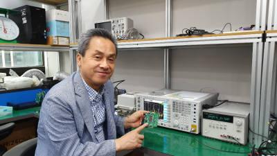 뉴라텍, 차세대 와이파이 칩 기술 선도…'한국판 퀄컴' 도전