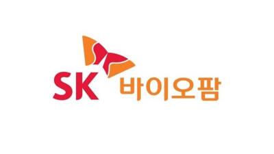 SK바이오팜 수면장애신약, 미국 본격 발매