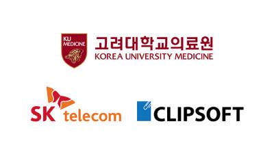 클립소프트, 고대의료원 'LTE 기반 전자동의서 시스템 구축 사업' 완료