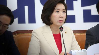 """나경원 """"이인영 대표연설 '공존정치' 가기엔 갈길 멀어"""""""
