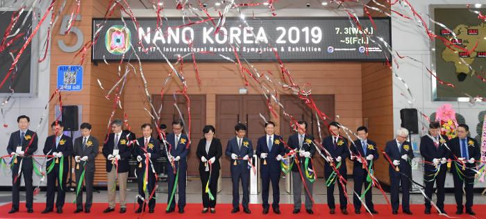 나노코리아 2019 개막
