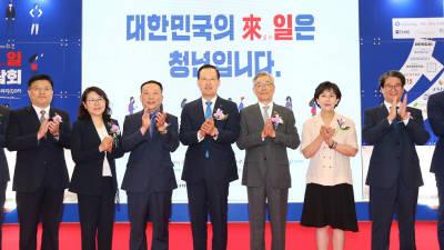 IBK기업銀, 'IBK 來일 채용박람회' 개최