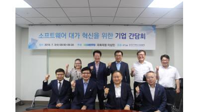 """IT서비스 업계 """"공공 SW사업 입찰가격 하한선, 80%→95%로 높여야"""""""
