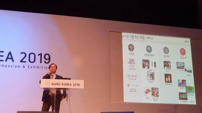 """[나노코리아 2019]""""나노 산업화 앞당기려면 '오픈 이노베이션' 필수"""""""