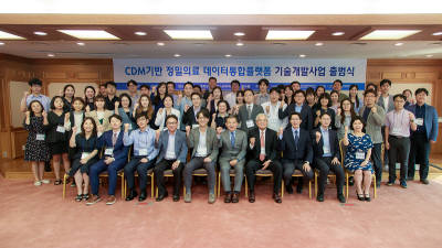 21개 병원 참여, 임상정보 표준화 사업 착수