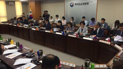 경영계 최저임금위원회 복귀, '4.2% 삭감' 8000원 제시