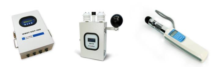 이웨더가 자체 개발한 온열지수 측정기 3종. 왼쪽부터 고정형 IoT 온열지수 측정기(WBGT-KGT100), 복합형 IoT 공기질 측정기(WBGT-KGT100 OAQ), 이동형 온열지수 측정기(WBGT-K100). [자료:케이웨더]