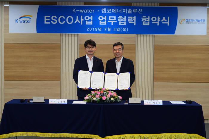 김봉재 수자원공사 이사(왼쪽)와 배성환 캡코에너지솔루션 사장.
