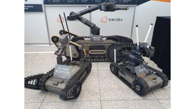 한화, 기동화력장비 포럼서 신형 장비 공개