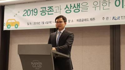 산기평, 제주서 '이차전지 정보공유 포럼' 개최