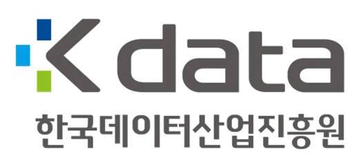 데이터산업진흥원, 핀테크 주제 데이터 비즈 트렌드 개최
