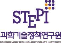 과학기술정책연구원(STEPI)