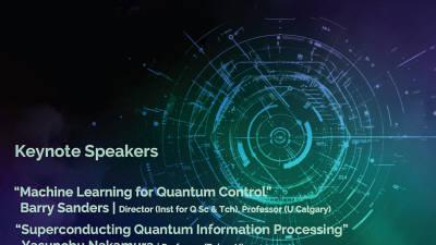 과기정통부, 2019 양자컴퓨팅 국제콘퍼런스 개최