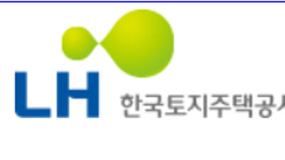 LH, 내포신도시 첨단산단 용지 52 필지 공급