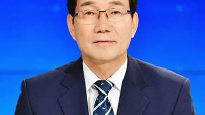 문 의장, 신임 방송국장에 임광기 SBS 논설위원 임명