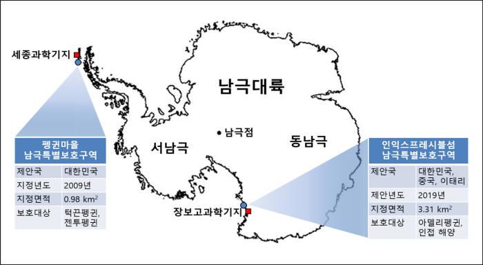 우리나라 지정 제안 남극특별보호구역 개요. [자료:환경부]