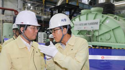 성윤모 산업통상자원부 장관, 여름철 전력수급대비 현장점검