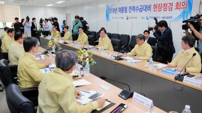 """성윤모 산업부 장관 """"여름철 전력 수급 안정에 최선 """" 당부"""