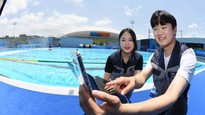 KT, 5G로 '광주세계수영선수권대회' 지원