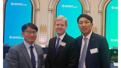 SKC, 폐플라스틱 감축 글로벌 기업 모임 'AEPW' 국내 첫 가입